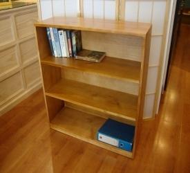 Budget Pine Bookcase 900 x 900